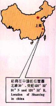 画像-地図 紹興市は中国の東南海地区、揚子江デルタ南部に位置し、中国最大の商工業都... 静岡県