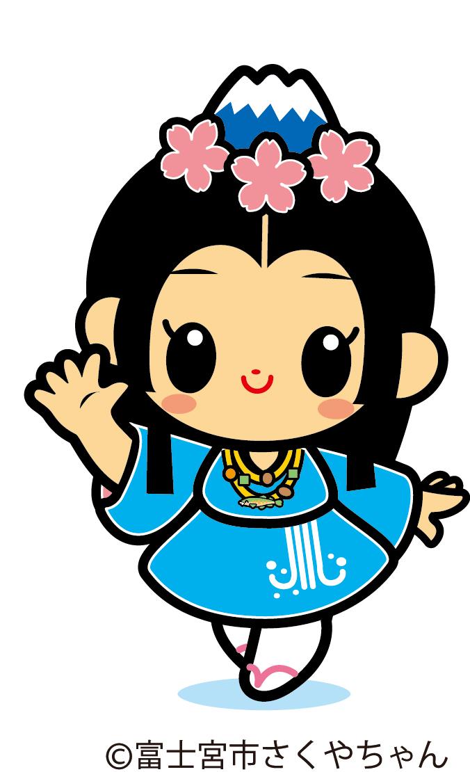 http://www.city.fujinomiya.lg.jp/municipal_government/qc0he80000004q52-att/qc0he80000004qjk.jpg